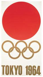 Offisiell plakat fra OL i Tokyo 1964.